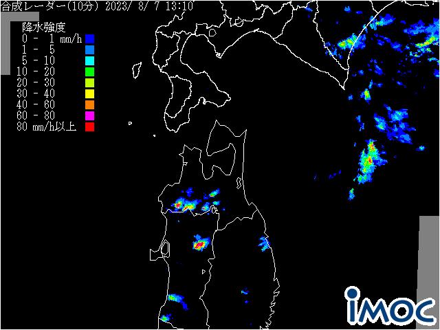 気象庁 雨レーダー